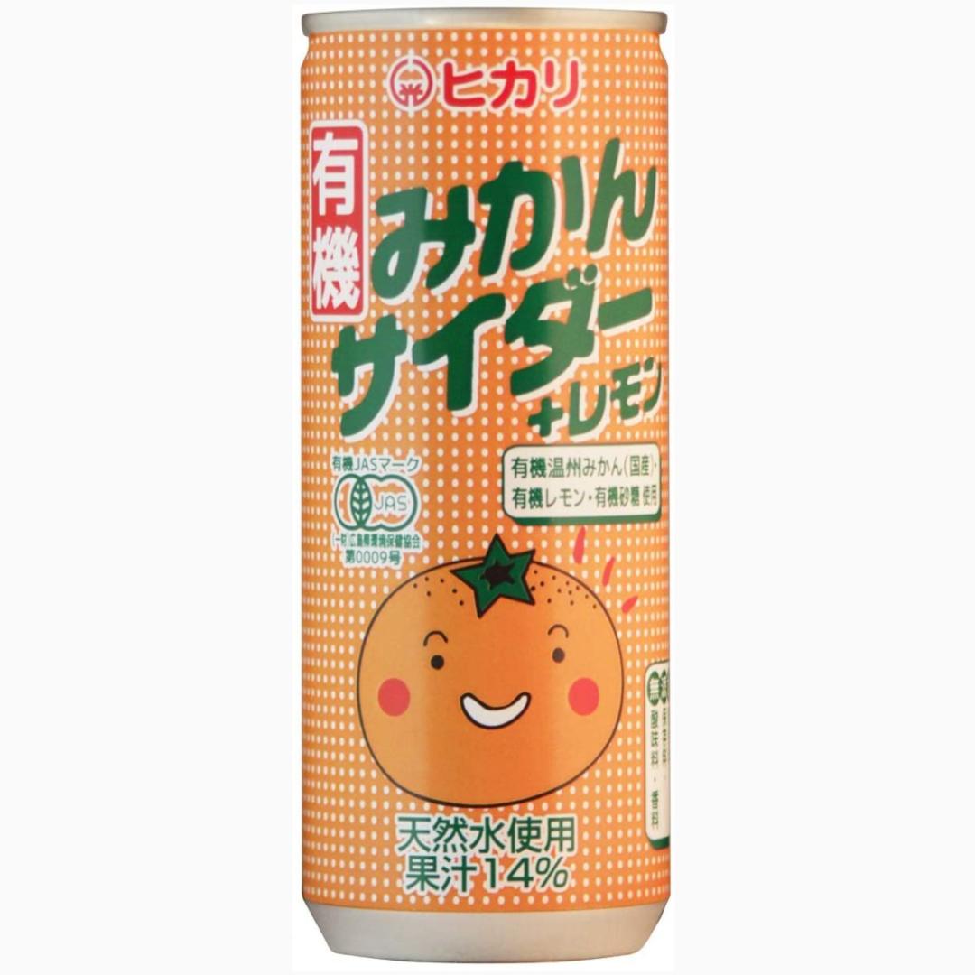 有機みかんサイダー+レモン